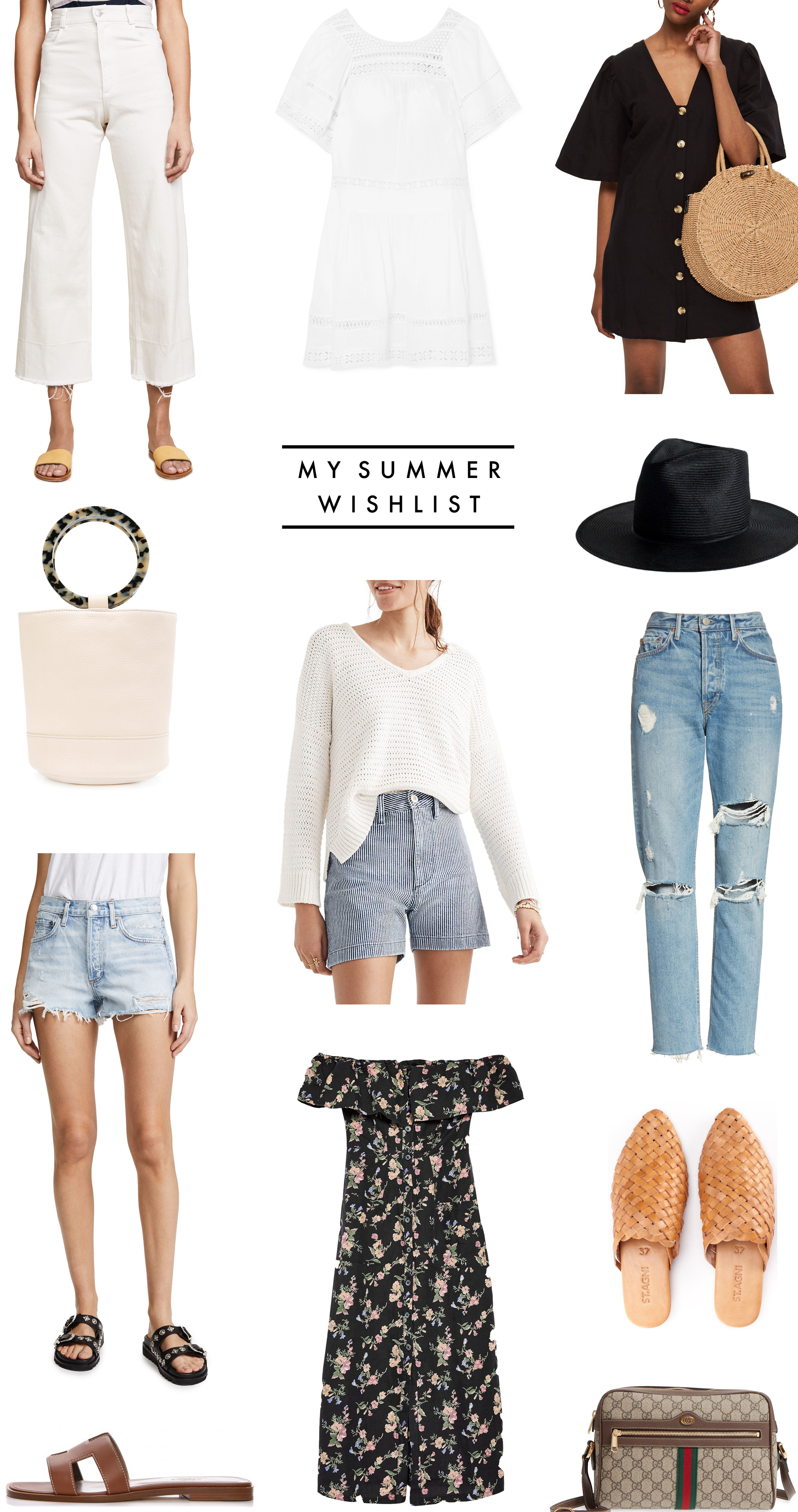 MY SUMMER WISHLIST